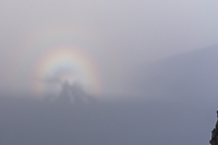 Having fun with the glory / Brocken Spectre
