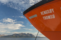 Vengsøy is the name of the ferry, and the name of the island in the background :)